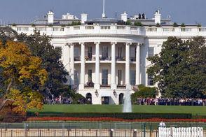 Espionnage de la NSA : la Maison Blanche juge la suspension du programme «irresponsable»