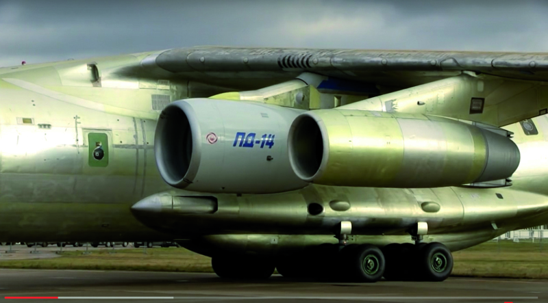 Moteurs russes : changement de stratégie – Air&Cosmos