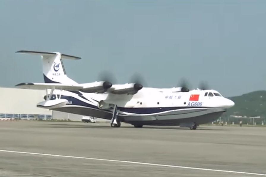 [Vidéo] L'avion amphibie chinois AG600 effectue ses premiers tests de glisse