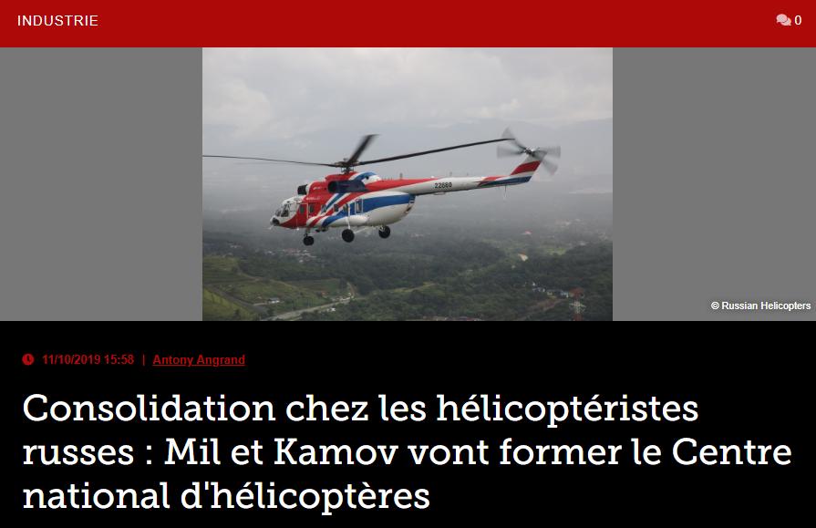 Consolidation chez les hélicoptéristes russes : Mil et Kamov vont former le Centre national d'hélicoptères