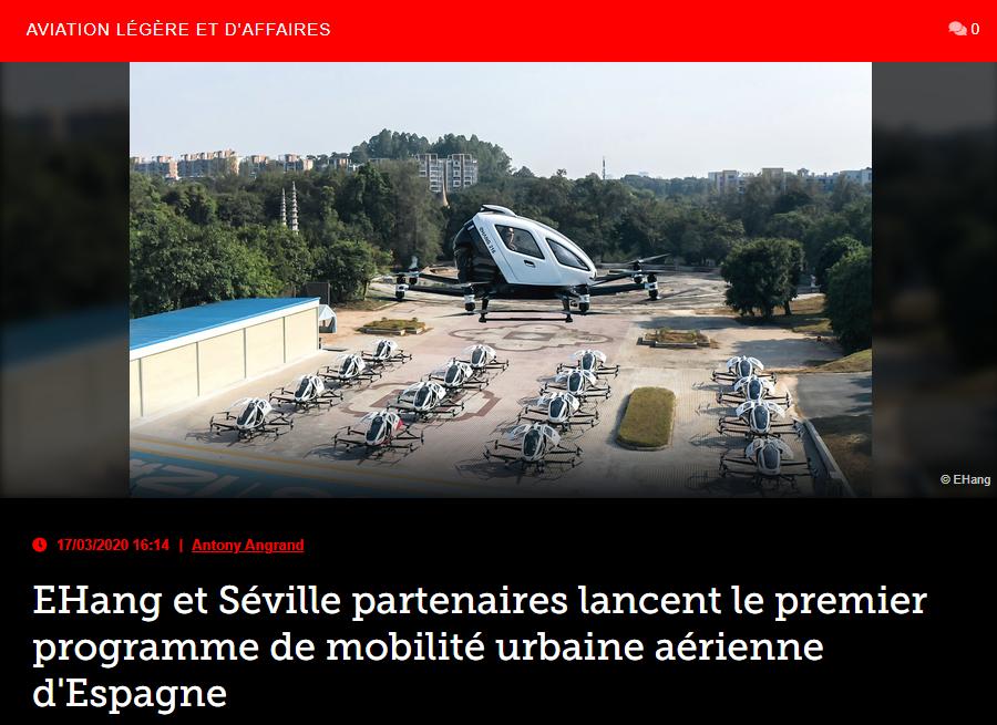 EHang et Séville partenaires lancent le premier programme de mobilité urbaine aérienne d'Espagne