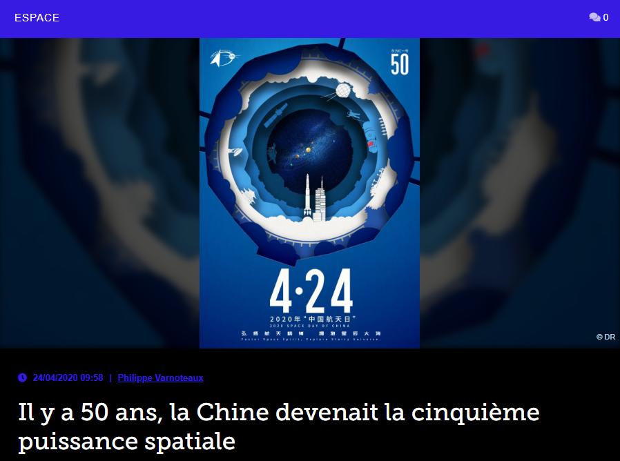 Il y a 50 ans, la Chine devenait la cinquième puissance spatiale