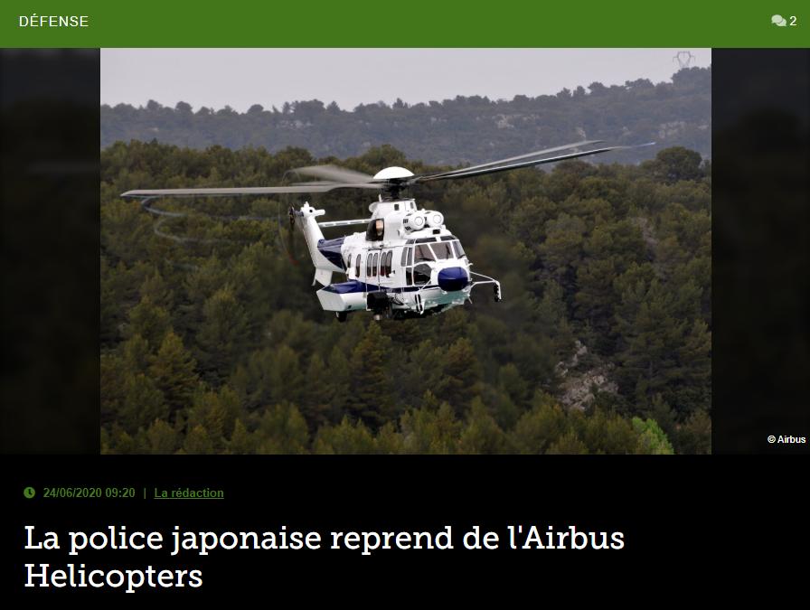 La police japonaise reprend de l'Airbus Helicopters
